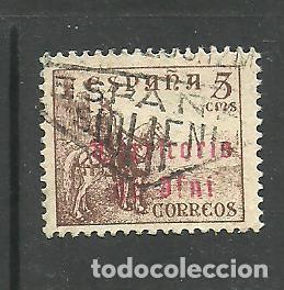 IFNI 1948 - EDIFIL NRO. 39 - USADO - (Sellos - España - Colonias Españolas y Dependencias - África - Ifni)