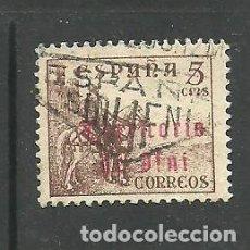 Sellos: IFNI 1948 - EDIFIL NRO. 39 - USADO -. Lote 268716804