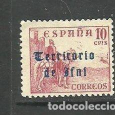 Sellos: IFNI 1948 - EDIFIL NRO. 40 - SIN GOMA -. Lote 268716849