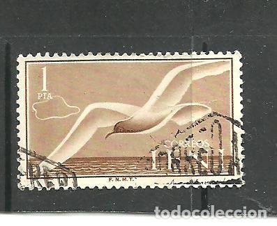 IFNI 1954 - EDIFIL NRO. 110 - USADO - (Sellos - España - Colonias Españolas y Dependencias - África - Ifni)