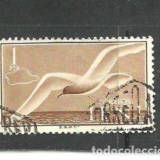 Sellos: IFNI 1954 - EDIFIL NRO. 110 - USADO -. Lote 268717534