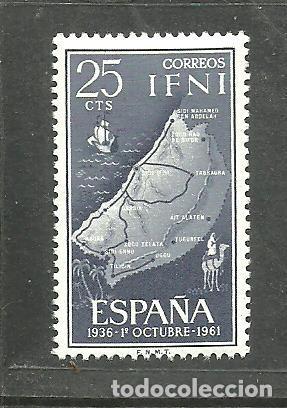 IFNI 1954 - EDIFIL NRO. 179 - NUEVO - SEÑAL DEL TIEMPO (Sellos - España - Colonias Españolas y Dependencias - África - Ifni)