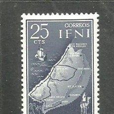 Sellos: IFNI 1954 - EDIFIL NRO. 179 - NUEVO - SEÑAL DEL TIEMPO. Lote 268718189
