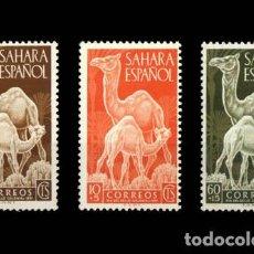 Selos: SAHARA EDIFIL 91-93 NUEVOS MNH **. Lote 268716344