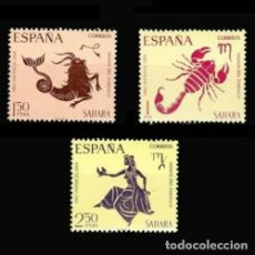 Selos: SAHARA EDIFIL 265-267 NUEVOS MNH **. Lote 268716469