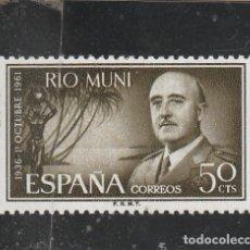Sellos: RIO MUNI 1961 - EDIFIL NRO. 22 - NUEVO - SEÑAL DEL TIEMPO. Lote 268721589
