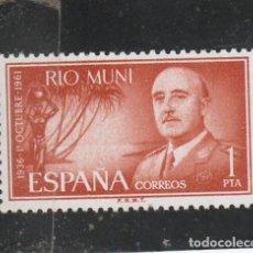 Sellos: RIO MUNI 1961 - EDIFIL NRO. 24 - NUEVO - SEÑAL DEL TIEMPO. Lote 268721644