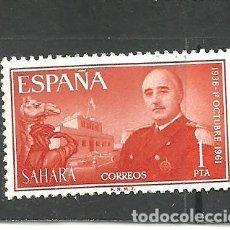 Selos: SAHARA E. 1961 - EDIFIL NRO. 196 - NUEVO. Lote 268722079