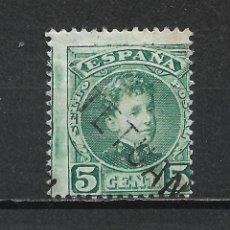 Sellos: ESPAÑA MARRUECOS 1908 EDIFIL 16 * MH - 18/27. Lote 268762844