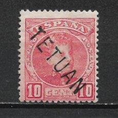 Sellos: ESPAÑA MARRUECOS 1908 EDIFIL 17 * MH - 18/27. Lote 268763124