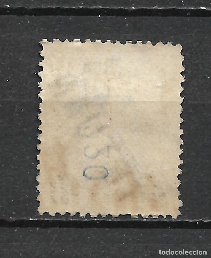 Sellos: ESPAÑA MARRUECOS 1908 EDIFIL 25 ** MNH - 18/27 - Foto 2 - 268764074