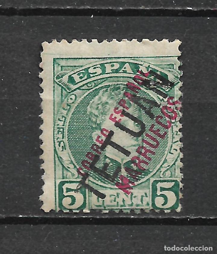 ESPAÑA MARRUECOS 1908 EDIFIL 25 ** MNH - 18/27 (Sellos - España - Colonias Españolas y Dependencias - África - Marruecos)