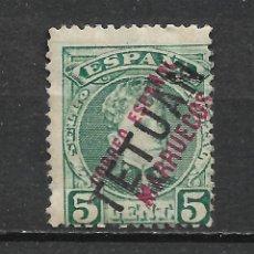 Sellos: ESPAÑA MARRUECOS 1908 EDIFIL 25 ** MNH - 18/27. Lote 268764074