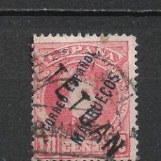 Sellos: ESPAÑA MARRUECOS 1908 EDIFIL 26 USADO - 18/27. Lote 268764284