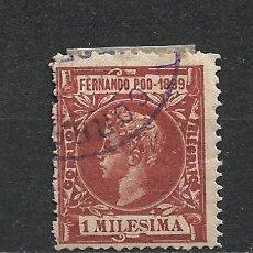 Sellos: ESPAÑA FERNANDO POO 1899 EDIFIL 50 USADO - 2/40. Lote 268799039