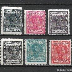 Sellos: ESPAÑA FERNANDO POO 1907 * MH - 2/40. Lote 268799239