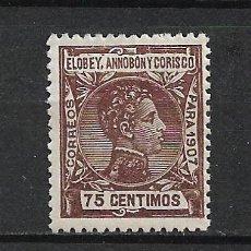 Sellos: ESPAÑA ELOBEY, ANNOBON Y CORISCO 1907 EDIFIL 44 * MH - 2/40. Lote 268799454