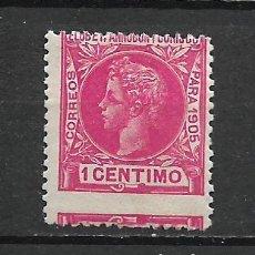 Sellos: ESPAÑA ELOBEY, ANNOBON Y CORISCO 1905 EDIFIL 19 * MH - 2/40. Lote 268799504