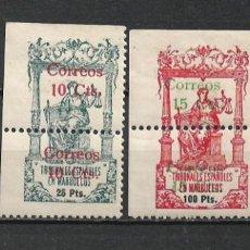 Sellos: ESPAÑA MARRUECOS 1920 EDIFIL 69/70 + 72/73 * MH - 2/39. Lote 268800269