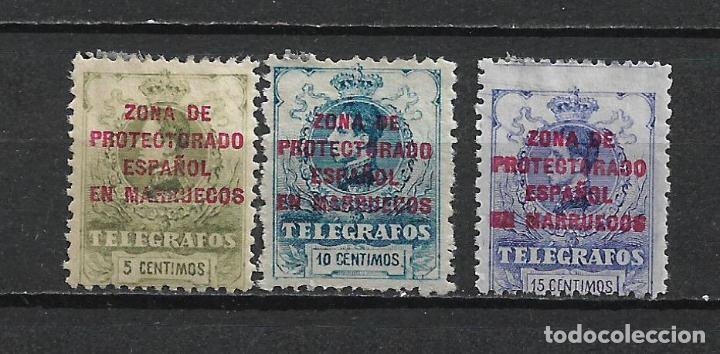 ESPAÑA MARRUECOS TELEGRAFOS 1917 EDIFIL 9/11 * MH - 2/39 (Sellos - España - Colonias Españolas y Dependencias - África - Marruecos)