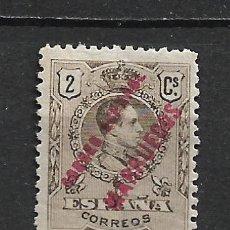Sellos: ESPAÑA TANGER 1909 EDIFIL 1 * MH - 2/39. Lote 268801589