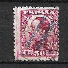 Sellos: ESPAÑA TANGER 1930 EDIFIL 67 USADO - 2/39. Lote 268801754