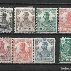 Selos: ESPAÑA GUINEA 1912 EDIFIL 85/91 + 100 * MH - 2/39. Lote 268801899