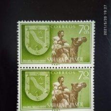 Sellos: ESPAÑA SAHARA 70 CTS DIA DEL SELLO AÑO 1956.. Lote 268861619