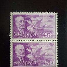 Sellos: ESPAÑA SAHARA 25+10 CTS CENTENARIO BONELLI AÑO 1954.. Lote 268862299