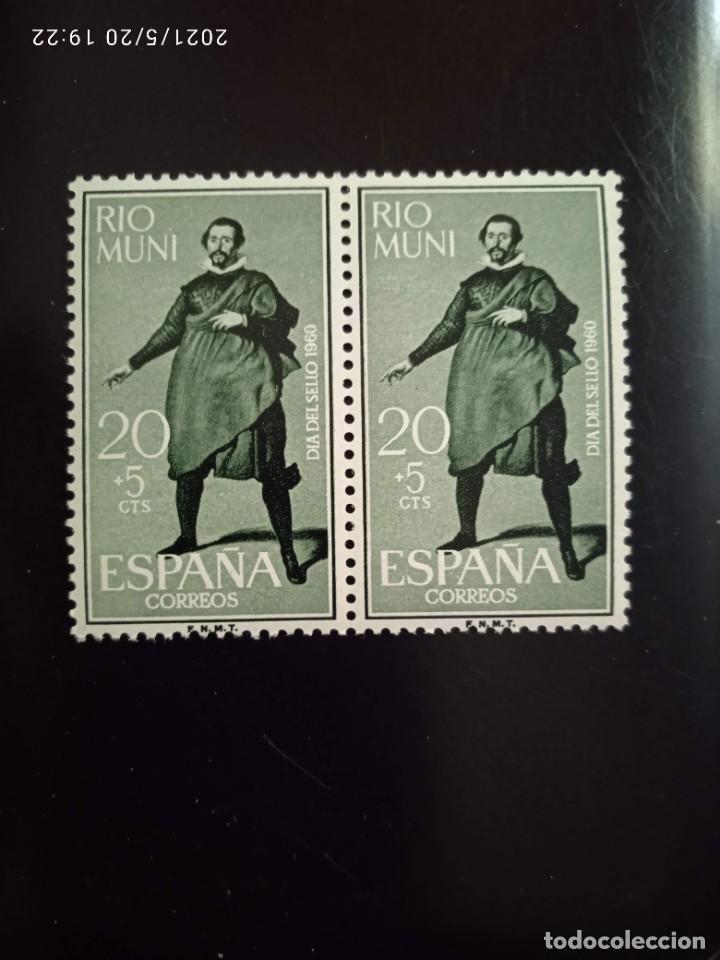 ESPAÑA RIO MINI 20+5 CTS DIA DEL SELLO AÑO 1950. (Sellos - España - Colonias Españolas y Dependencias - África - Río Muni)