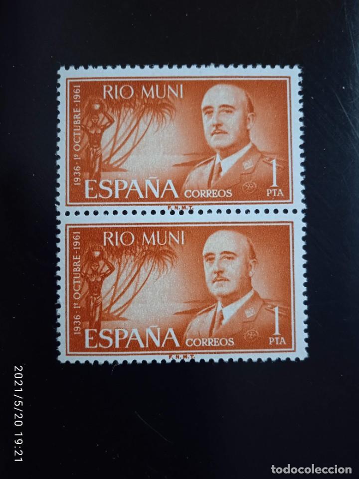 ESPAÑA RIO MINI 1 PTA, 1 DE OCTUBRE 1936 AÑO 1961. (Sellos - España - Colonias Españolas y Dependencias - África - Río Muni)