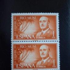 Sellos: ESPAÑA RIO MINI 1 PTA, 1 DE OCTUBRE 1936 AÑO 1961.. Lote 268863809