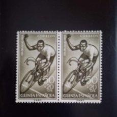 Sellos: ESPAÑA GUINEA, 50+20 CTS DIA DEL SELLO AÑO 1959.. Lote 268864974