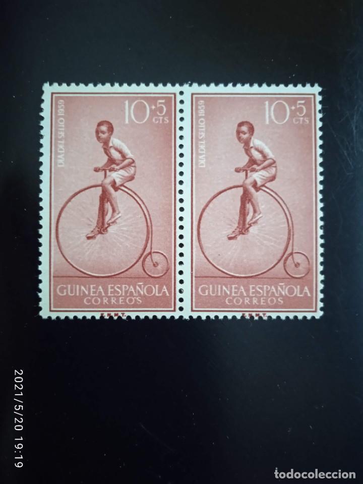 ESPAÑA GUINEA, 10+5 CTS DIA DEL SELLO AÑO 1959. (Sellos - España - Colonias Españolas y Dependencias - África - Río Muni)