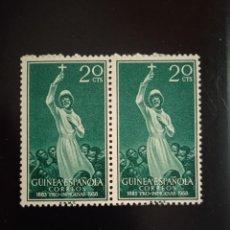 Sellos: ESPAÑA GUINEA, 20 CTS PRO-INFANCIA AÑO 1958.. Lote 268865874