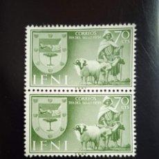 Sellos: ESPAÑA IFNI, 70 CTS DIA DEL SELLO AÑO 1956.. Lote 268867559