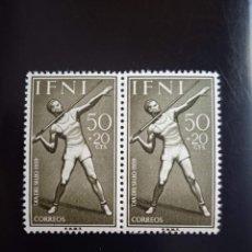 Sellos: ESPAÑA IFNI, 50+20 CTS, DIA DEL SELLO AÑO 1950.. Lote 268868909
