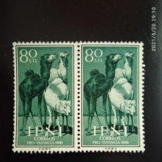 Sellos: ESPAÑA IFNI, 80 CTS, PRO INFANCIA AÑO 1960.. Lote 268871364