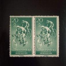 Sellos: ESPAÑA GUINEA, 20+5 CTS, DIA DEL SELLO AÑO 1959.. Lote 268872249