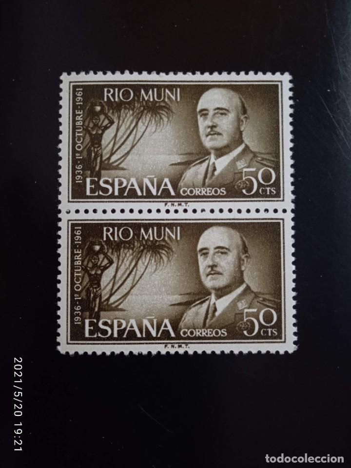 ESPAÑA RIO MUNI, 50 CTS, 1 DE OCTUBRE 1936 AÑO 1961. (Sellos - España - Colonias Españolas y Dependencias - África - Río Muni)