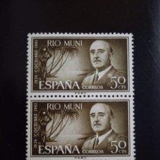Sellos: ESPAÑA RIO MUNI, 50 CTS, 1 DE OCTUBRE 1936 AÑO 1961.. Lote 268873989