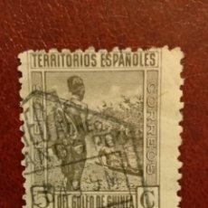 Sellos: SELLO USADO TERRITORIOS ESPAÑOLES 5 C DEL GOLFO DE GUINEA. Lote 268903614