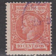 Sellos: 1899 FERNANDO POO ALFONSO XIII 10 CÉNT. USADO. VER. Lote 268916479
