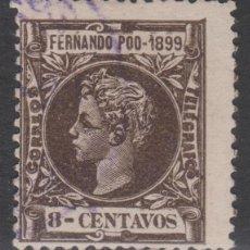 Sellos: 1899 FERNANDO POO ALFONSO XIII 8 CÉNT. USADO. VER. Lote 268916559