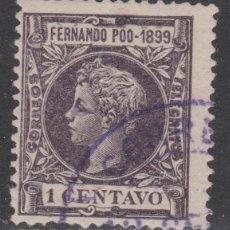 Sellos: 1899 FERNANDO POO ALFONSO XIII 1 CÉNT. USADO. VER. Lote 268916609