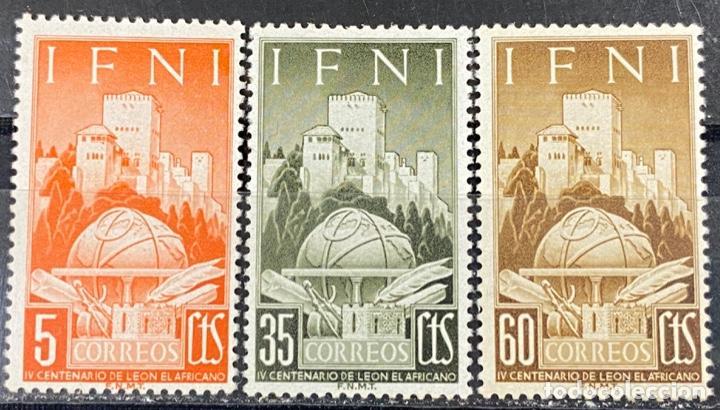IFNI, 1952. EDIFIL 86/88. GEOGRAFICO HISPANO ARABE. SERIE COMPLETA. NUEVO. SIN FIJASELLOS. (Sellos - España - Colonias Españolas y Dependencias - África - Ifni)