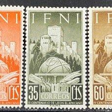 Sellos: IFNI, 1952. EDIFIL 86/88. GEOGRAFICO HISPANO ARABE. SERIE COMPLETA. NUEVO. SIN FIJASELLOS.. Lote 269033874
