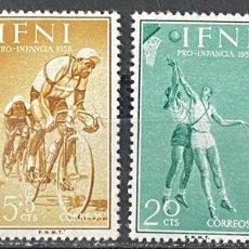 Sellos: IFNI, 1958. EDIFIL 145/48. PRO INFANCIA. DEPORTE. SERIE COMPLETA. NUEVO. VER FOTOS. Lote 269188442