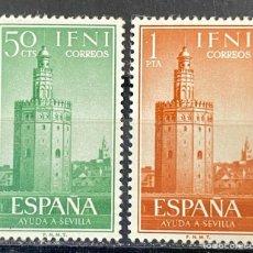 Sellos: IFNI, 1963. EDIFIL 193/94. AYUDA A SEVILLA. SERIE COMPLETA. NUEVO. CON CHARNELA. Lote 269188508