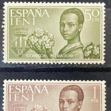 Sellos: IFNI, 1963. EDIFIL 198/99. AYUDA A BARCELONA. SERIE COMPLETA. NUEVO. CON CHARNELA. Lote 269188863